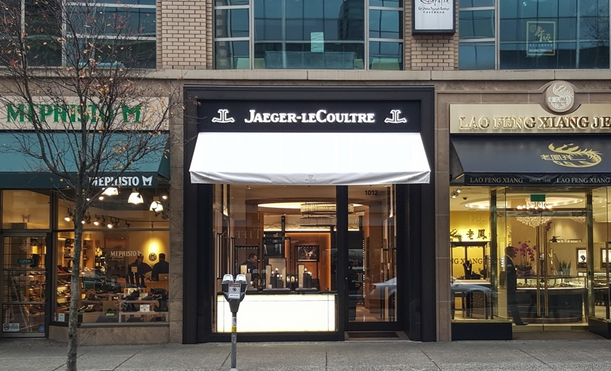 A Good New:Jaeger-LeCoultre store opened in Vancouver and Toronto