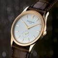 New Patek Philippe Calatrava Watch