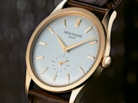 New Patek Philippe Calatrava Watch