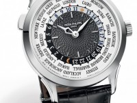 Baselworld 2016: Patek Philippe New World Time Watch