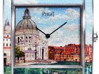 Protocole XXL Secrets & Lights Venice Micro-Mosaic
